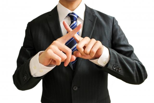 プロの力を借りずに借金返済から逃れるのは無理