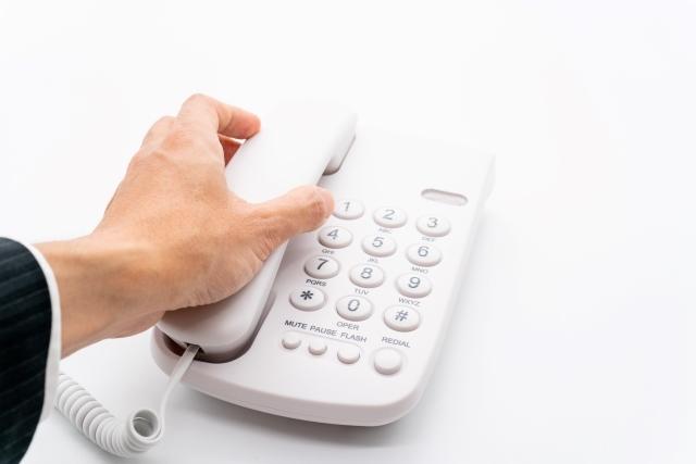 0120504010からの電話まとめ