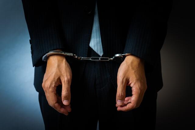 【罪状・理由】日本強運堂が逮捕されたのはなんでや!