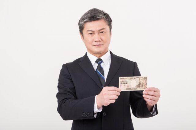 個人でお金を借りるなら公的融資制度を活用するんや!