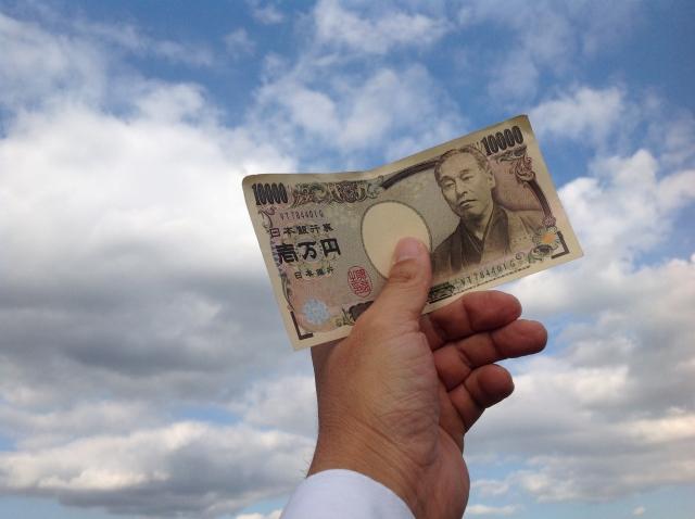 後払い現金化は今後、闇金認定される可能性大に