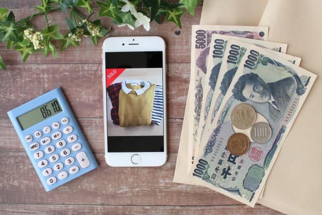 借金を早く完済・返済する方法③:支出を減らす
