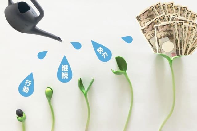借金を早く完済・返済する方法②:収入を増やす