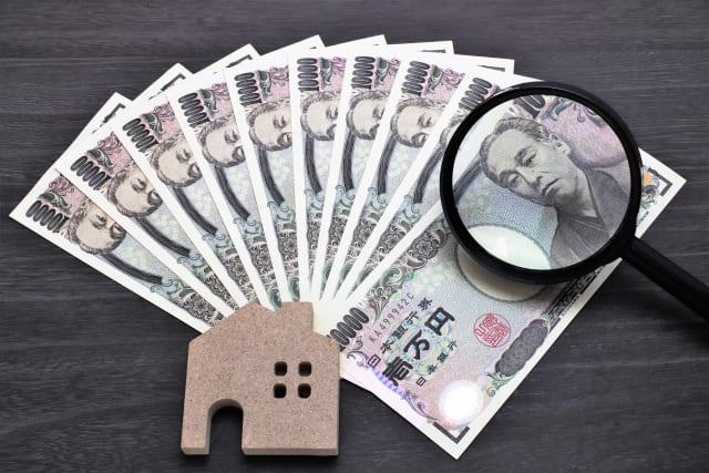 【住宅関連】お金をもらえる社会保障制度