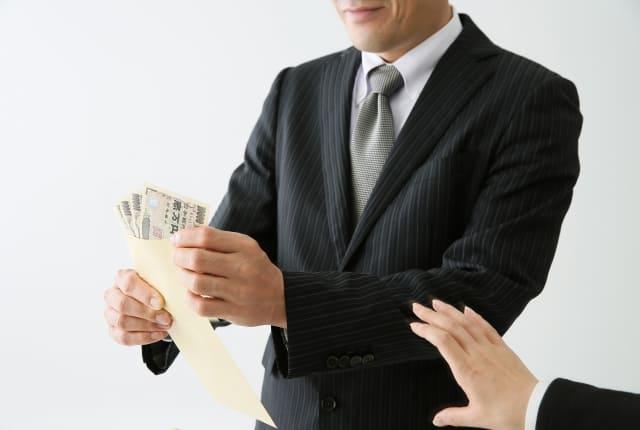 借金が350万円もの金額に膨れ上がった理由