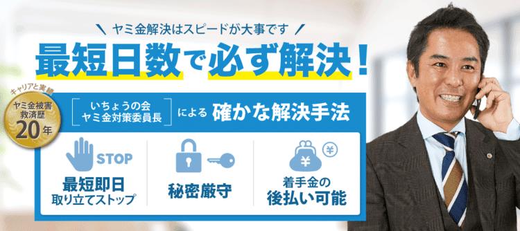 前田勝範司法書士事務所