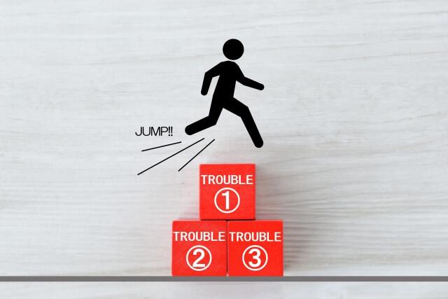 修羅場回避の3原則