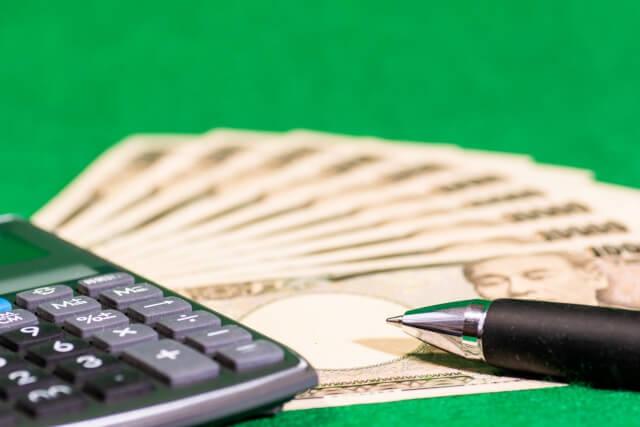 返済可能金額の計算方法